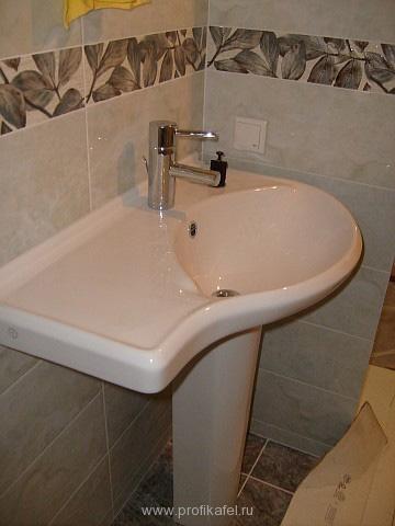 tualet_rakovina